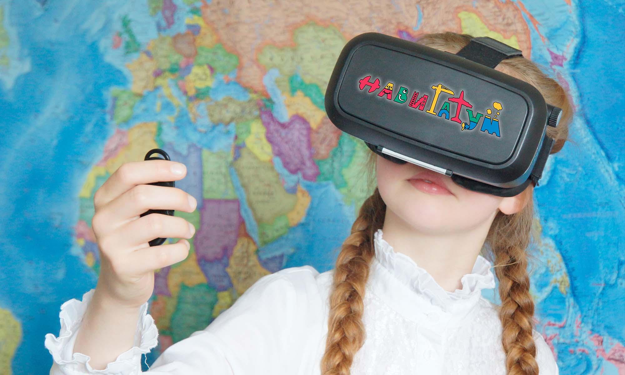 Виртуальные миры Навигатум